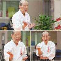 Mizuguchi Hirofumi Shihan